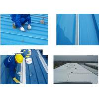 Emulsion Acrylic Water Spary Paint , Spray Waterproof Paints For Metal Roofs for sale