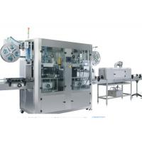 Quality CE Double Head Shrink Sleeve Machine Automatic 1500Kg For Beverage for sale