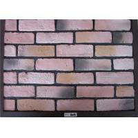 Wholesale Artificial Faux Stone Panels For Fireplace Wet Vacuum Molding from china suppliers