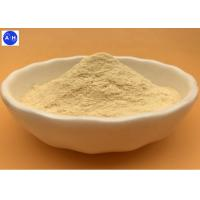 China Water Soluble Compound Amino Acid Powder , Compound Bio Organic Fertilizer on sale
