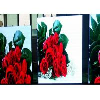 Buy cheap 240*240mm HD Full Color LED Panel P2 Indoor LED Billboard Video Cabinet For Advertising from Wholesalers