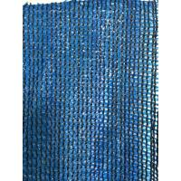 Quality Hdpe Raschel Knitted Sun Shade Screen Mesh Cloth Shade Rate 80% - 95% for sale
