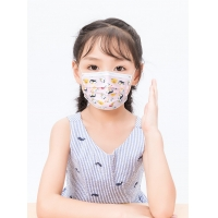 Wholesale 3 Ply Children'S Disposable Face Masks from china suppliers
