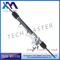 Wholesale Toyota Corolla Power steering rack 44250 - 12420 from china suppliers