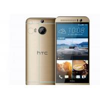 China HTC One E9 Plus Privacy Screen Guard Full Coverage 2.5 D 9H AGC Glass on sale
