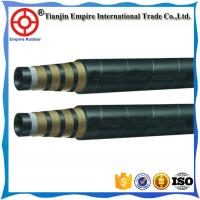 Wholesale DIN EN 853 2/8'' inch wire braided hydraulic rubber hose for marine & automobile from china suppliers