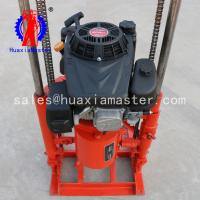 Wholesale QZ-2C gasoline engine sampling drilling rig Machine Supplier For China from china suppliers