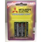 China mitsubishi carbon zinc battery AA battery AA carbon zinc R6P battery for sale