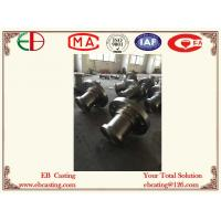 Wholesale 12CR1MOV Steel Open Flat Forgings EB24011 from china suppliers
