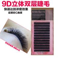 Wholesale Super Soft 3D / 4D Eyelash Extensions , Synthetic Eyelash Extensions J Curl from china suppliers