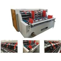 China High Precision Box Auto Feeder  Slitter Machine With Stacker High Speed on sale