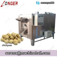 Wholesale Coriander Seed and Powder Roasting Machine|Chickpeas Drying Baking Equipment from china suppliers
