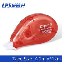Wholesale Eco Friendly PET Novelty Decorative Correction Tape For Students No 90225 from china suppliers