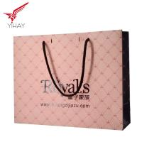 Recyclable Paper Shopping Bags With Handles Brown Paper Grocery Bags for sale