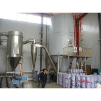 Wholesale Automatic Steel Rotary Atomizer Spray Dryer Using Cool Air To Granulate from china suppliers