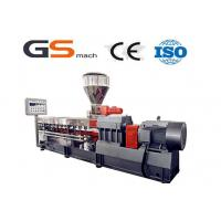 Wholesale Caco3 Filler Masterbatch Machine Double Screw Extruder Machine from china suppliers