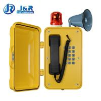 Wholesale Wall / Pillar Mounting Industrial SIP Phone With Flashing Lamp And Horn from china suppliers