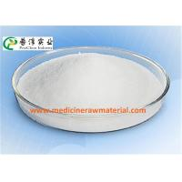 Wholesale 98% Hesperidin Citrus Aurantium Extract Powder For Antioxidant  / Hypolipidemic 520-26-3 from china suppliers