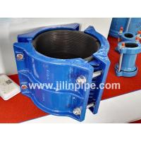 Quality Repair clamp for sale