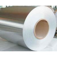 Wholesale Alloy 3003 Soft Household Aluminium Foil For Cooking Utensils from china suppliers