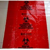 Wholesale Chemotherapy waste bags, Cytotoxic Waste Bags, Cytostatic Bags, Biohazard Waste Bags from china suppliers
