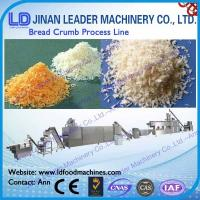 Wholesale Automatic  making machine flat Bread crumb process line Warranty from china suppliers
