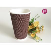 Wholesale 16oz Corrugated Ripple Paper Cups With Lid / Small Thin Ripple from china suppliers