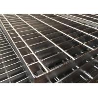 Wholesale Polishing Steel Driveway Grates Grating No Paint Beautiful Appearance from china suppliers