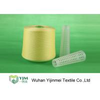 Wholesale 502 Colored Ring Spun Dyed Polyester Yarn, Polyester Twisted YarnFor Knitting / Weaving from china suppliers