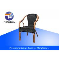 Wholesale Sturdy Rustproof Aluminum + PE Rattan Wicker Dining Chairs For Balcony from china suppliers