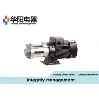 Buy cheap CE Horizontal Multistage Pumps / Centrifugal Water Pump For Environmental Applications from wholesalers