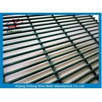 Buy cheap Anti-Cutting 358 High Security Fence Hot Dipped Galvanized Welded Fence from wholesalers