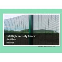 """Quality PVC Coated High Security Steel Wire Fencing Wire Fence Panel 4mm wire 3""""*1/2"""" for sale"""