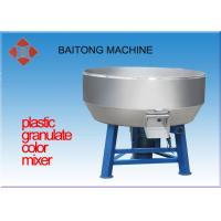 Wholesale Vertical Blender Plastic Granules Mixer Machine For Pp Pe Material Granules Color Rubber from china suppliers