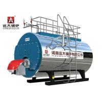 4 Ton High Efficiency Natural Gas Boiler / Horizontal Gas Fired Steam Boiler for sale