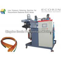 Wholesale Foam Insulation Board Polyurethane Casting Machine With Random Error Within ± 0.5% from china suppliers