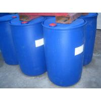 China Chemical Non Halogenated Flame Retardant Liquid Non Toxic on sale