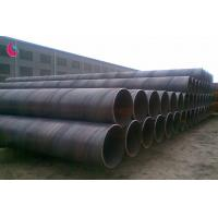 Wholesale API 5CT Sprial welded steel pipes from china suppliers