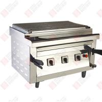 780mm Long Electric Tuber Heating Commercial Barbecue Height Adjustable Grill Table Top Style for sale