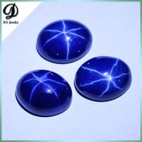 China Chinese Factory make wholesale dark blue star sapphire gemstones on sale