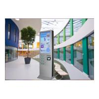 Wholesale 4 Cell Phone Charging Lockers 43 Inch Advertising Digital Signage Floor Stand from china suppliers