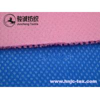 Wholesale Recycle 3D sandwich mesh fabric various color for sportswear and linings from china suppliers