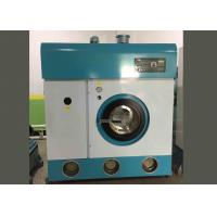 Wholesale Fully Automatic Industrial Washing Machine Water Efficient For Clothes / Sheet Clean from china suppliers