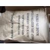 Canada PRO-CERT USA OMRI Organic Amino Acid 80% Powder Enzymatic Hydrolysed Vegetable Protein Fertilizer for sale