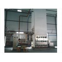 Wholesale Energy Saving Air Separation Unit  from china suppliers