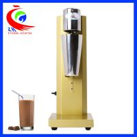 Wholesale Single Cup Milk Shake Machine Commercial Large Capacity Low Noise from china suppliers