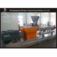 Wholesale Nylon 6/6.6 Plastic Granulator Machine , Automatic Plastic Recycling Granulator from china suppliers