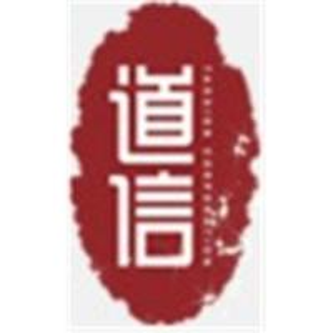 China Methyl Ethyl Ketone,MEK on sale