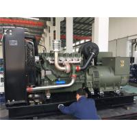 Wholesale Water / Air Cooling 180KW Weichai Open Type Diesel Generator Electric Start Generator from china suppliers