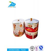 China Pet Food Laminated Packaging Film Printed Biodegradable Laminating Film for sale